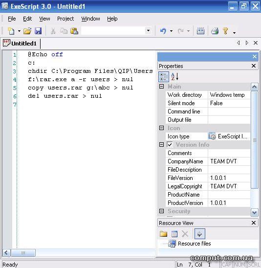 Флешка-вор: Пишем .bat-файл с автозапуском