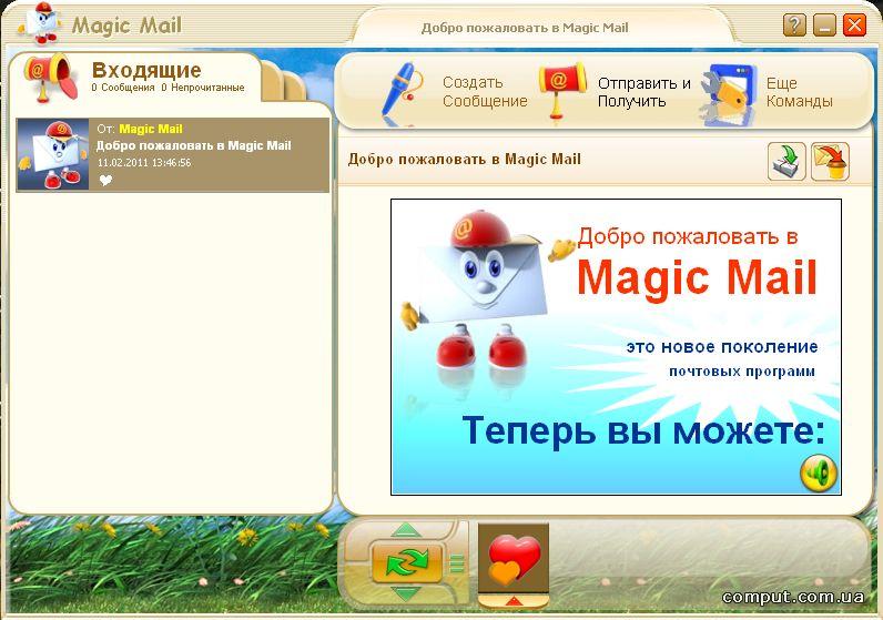 magic desktop easybits