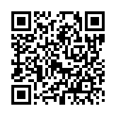 QR-code, Android